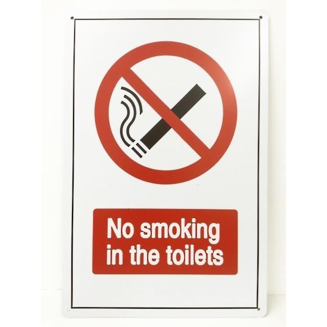 Plaque metal no smoking