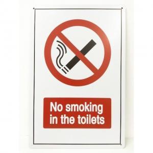Plaque metal no smoking